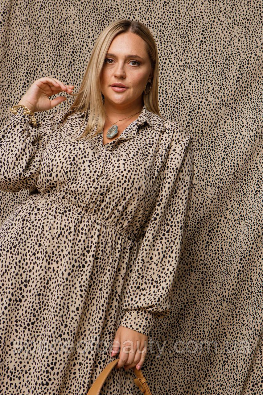 Женское платье Stimma Паулина 8122 2Xl Бежевый