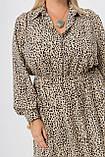 Женское платье Stimma Паулина 8122 2Xl Бежевый, фото 2