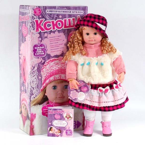 Кукла КСЮША 5330 интерактивная, отвечает на вопросы