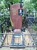 Памятник из гранита № 1244