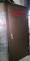 ДВЕРИ МЕТАЛЛИЧЕСКИЕ БЕСПЛАТНАЯ ДОСТАВКА ТЕХНИЧЕСКИЕ, двери входные 86 на 2,05×, фото 1