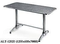Стол алюминиевый ALT - 12020
