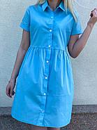 Платье женское свободного кроя с коротким рукавом, 01091 (Голубой), Размер 44 (M), фото 3