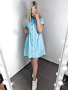 Платье женское свободного кроя с коротким рукавом, 01091 (Голубой), Размер 44 (M), фото 5