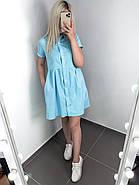 Платье женское свободного кроя с коротким рукавом, 01091 (Голубой), Размер 44 (M), фото 4