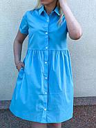 Платье женское свободного кроя с коротким рукавом, 01091 (Голубой), Размер 44 (M), фото 2