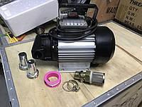 Насос для перекачки дизельного топлива MAX 220V