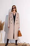 Женское пальто Stimma Деливер 8169 L Бежевый, фото 4