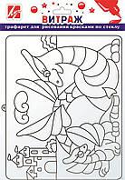 Трафарет для рисования красками по стеклу Дракончики 22С1406-08