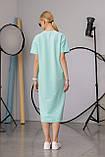 Женское платье Stimma Лолис 7596 Xs Аквамарин, фото 3