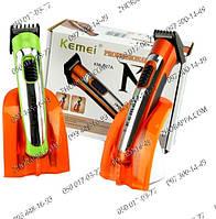Любая форма бороды Вам доступна с Триммер Kemei KM 607 A, наборы для бороды, подарок молодому парню, модный