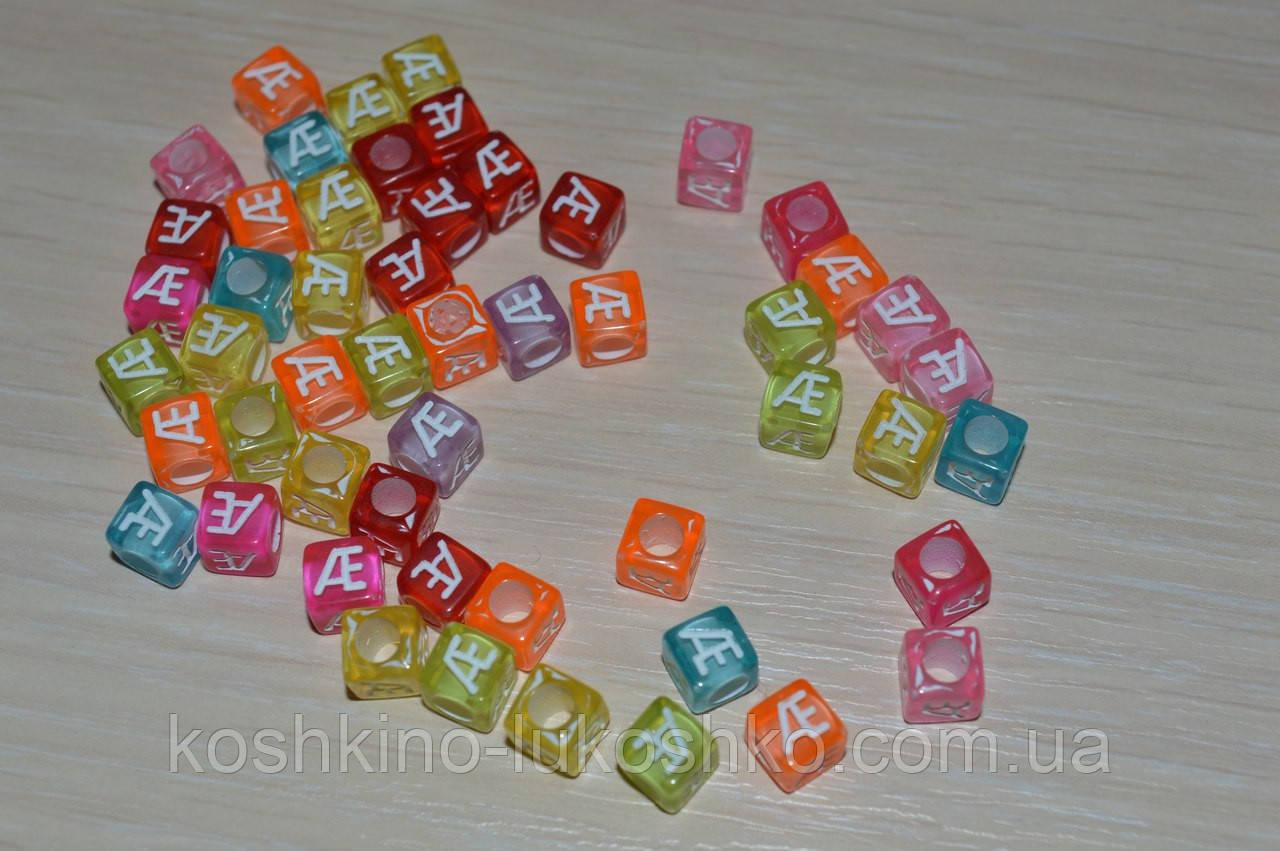 "Бусинки кубики расширенная латиница. алфавит.  ""Ǽ"""