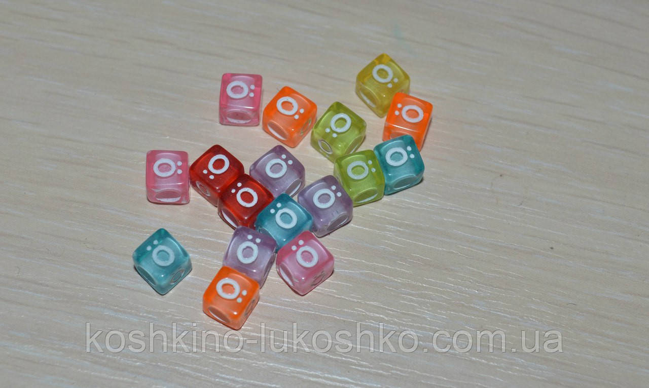 "Бусинки кубики расширенная латиница. алфавит.  ""ö"""