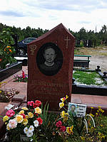 Памятник из гранита № 1284, фото 1