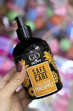 Крем для ніг Go Active Safe Foot Care Cream 275 мл Ананас