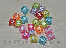 "Бусинки кубики расширенная латиница. алфавит.  ""ø"""