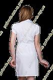 Халат медичний жіночий СОФІ сорочкова, фото 3