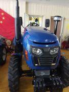 Трактор Forte ХТ-244