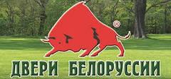 Плинтус Двери Белоруссии