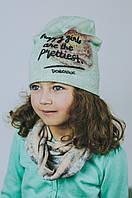 Детская шапка (набор) для девочек ХЕППИ оптом размер 52-54-56, фото 1
