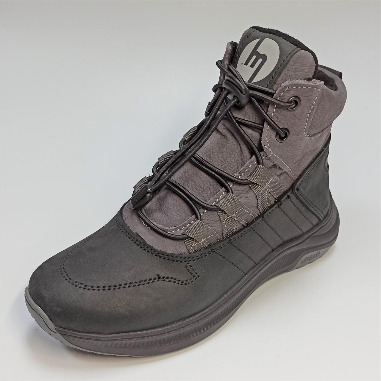 Ботинки мальчикам на мембране (код 1348) размеры: 32-40