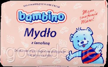 Детское мыло туалетное Bambino Польша 90 г.