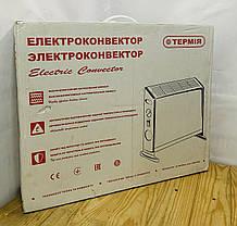 """Конвектор електричний. 1.5 кВт. З закритим Теном. Вологозахисний. Універсальний. """"Леміра"""""""