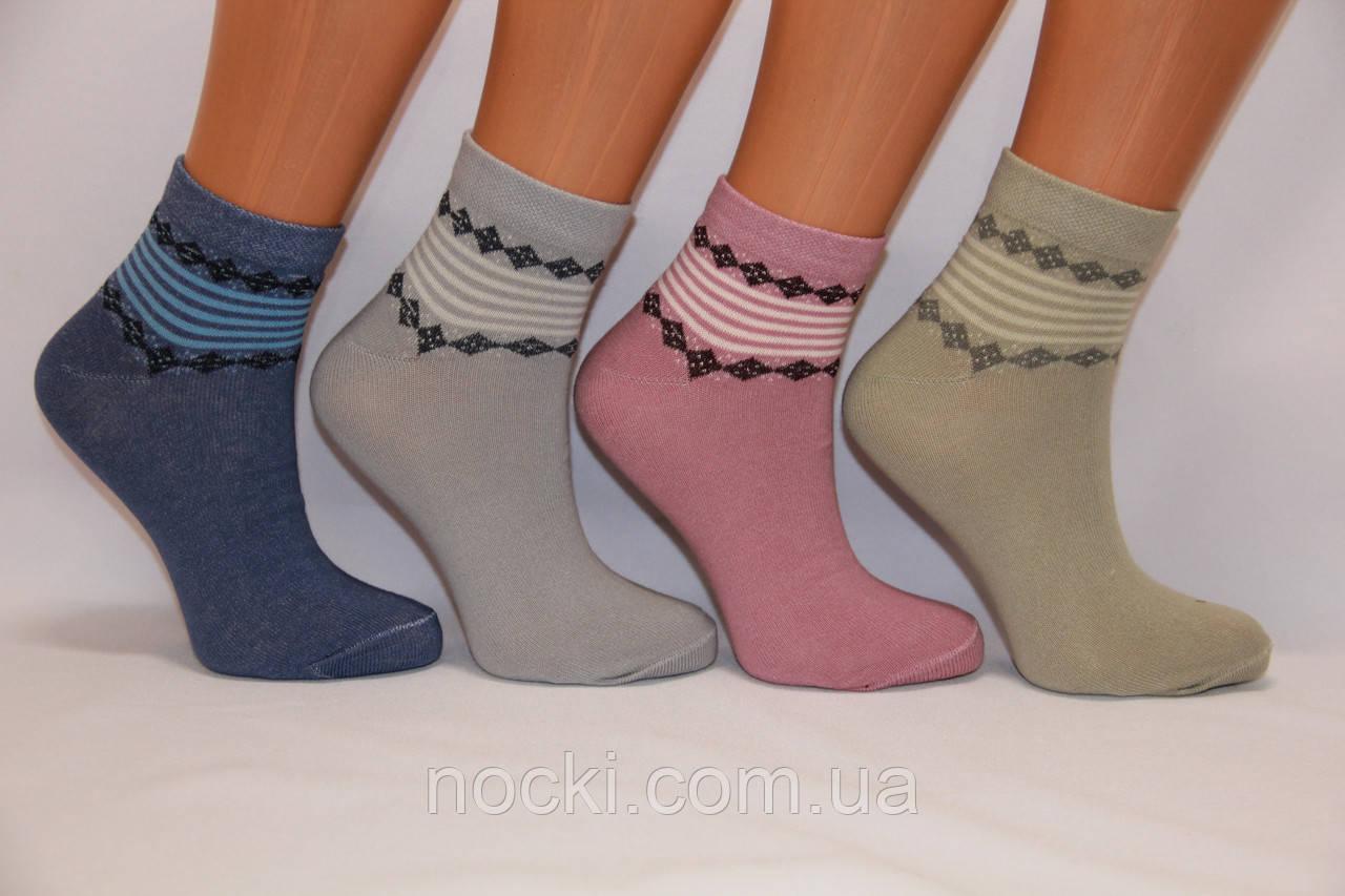 Женские носки средние с хлопка Style Luxe КЛ KJ   kj109