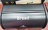 Хлебница Edenberg EB-097 из нержавеющей стали с 3 баночками Черная   Хлебница нержавейка на кухню, фото 6