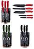 Набір ножів з підставкою Edenberg EB-11006 6 предметів 5 ножів | Ножі кухонні універсальний набір, фото 2