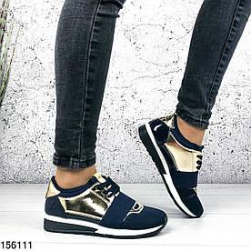 Кроссовки женские Solar синиие с золотыми лаковыми вставками | Мокасины женские из текстиля на шнурках