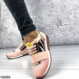 Кроссовки женские Solar пудровые с золотыми лаковыми вставками | Мокасины женские из текстиля на шнурках