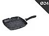 Сковорода гриль Edenberg EB-3311 квадратная с мраморным покрытием 24 см, фото 2