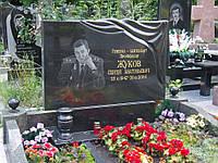 Памятник из гранита № 1318