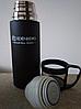 Вакуумный термос Edenberg EB-636 из нержавеющей стали 500 мл | Термос с чашкой металлический, фото 3