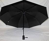 Зонт мужской полуавтомат Антиветер 3 сложения Calm Rain Черный, фото 1
