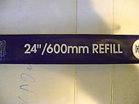 Резинки на каркассные дворники 600  мм