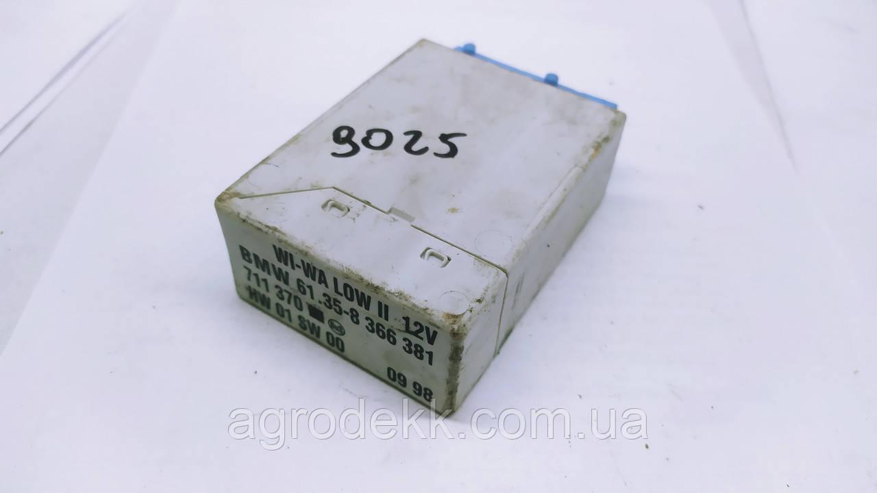 Реле двірників bmw e36 61358366381 оригінал