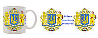 Оригинальная печать фотографий на кружках в Днепропетровске