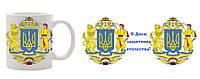 Оригинальная печать фотографий на чашках в Днепропетровске