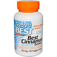 Экстракт корицы, Doctor's Best, 125 мг, 60 капсул