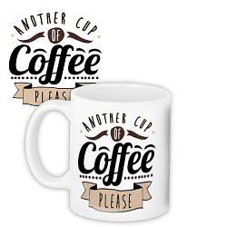 Кружка с принтом Another cup of coffee please 330 мл (KR_COF007)