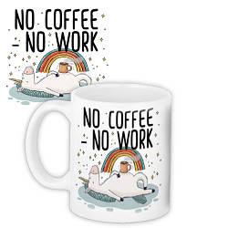 Кружка с принтом No coffee, no work 330 мл (KR_COF005)