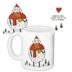 Кружка с принтом Дорога кава, дякую тобі за те, що ти існуєш! 330 мл (KR_COF001)