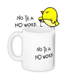 Кружка с принтом No tea No work 330 мл (KR_CT011)