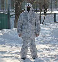 Костюм-накидка маскировочный зимний мультикам альпайн.