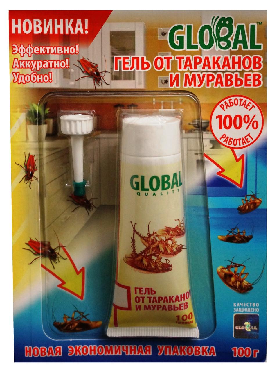 Гель від тарганів, від мурах Глобал 100гр