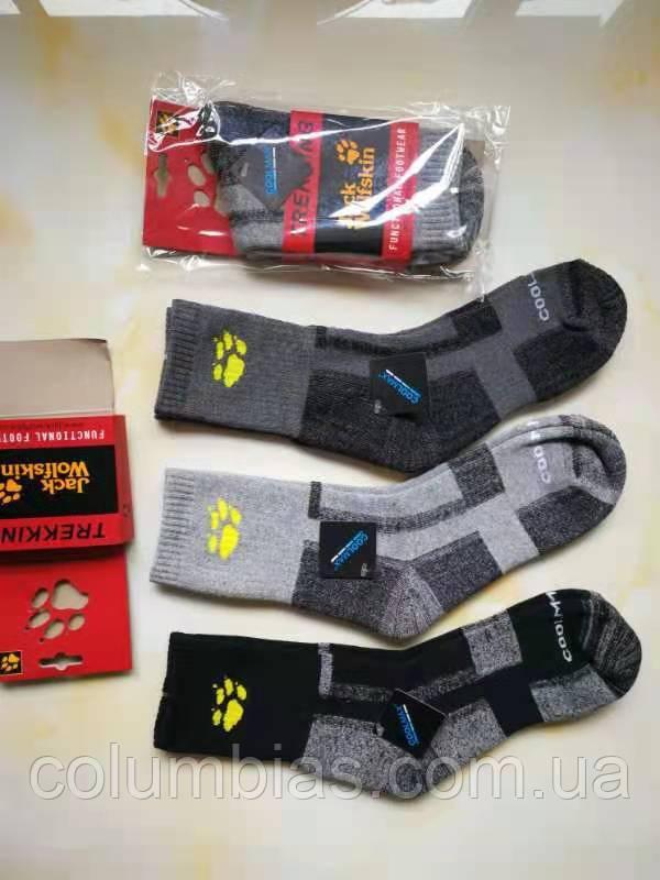 Термошкарпетки зимові трекінгові, чоловічі та жіночі шкарпетки Jack Wolfskin