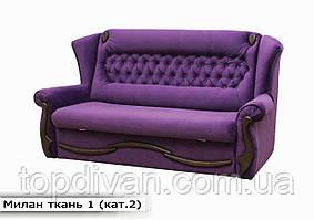 """Диван """"Мілан"""" в тканини 2 категорії (тканина 1) Габарити: 1,77 х 1,00 Спальне місце: 1,90 х 1,40"""
