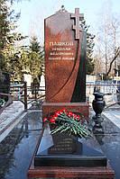 Памятник из гранита № 1353